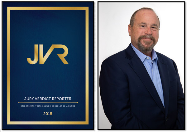 Dan Mogin to be Honored at Jury Verdict Reporter's 2018 Trial Lawyer Excellence Awards